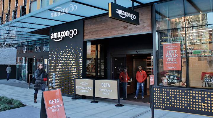 La nueva sede de Amazon en EEUU