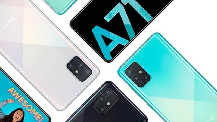 Samsung-galaxy A71