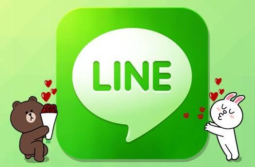 app mensajería | line