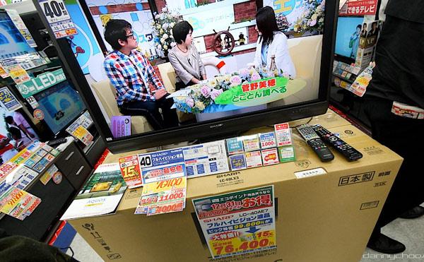 TV (CC) Danny Choo / El truco psicológico del precio escandalosamente alto