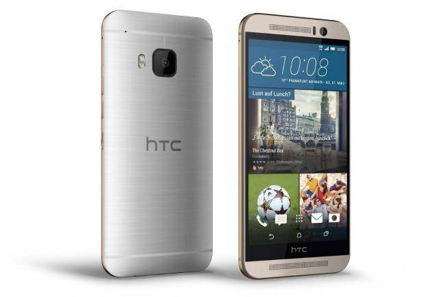 Nuevo HTC One M9