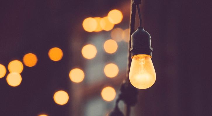 Cómo incentivar la creatividad en una empresa