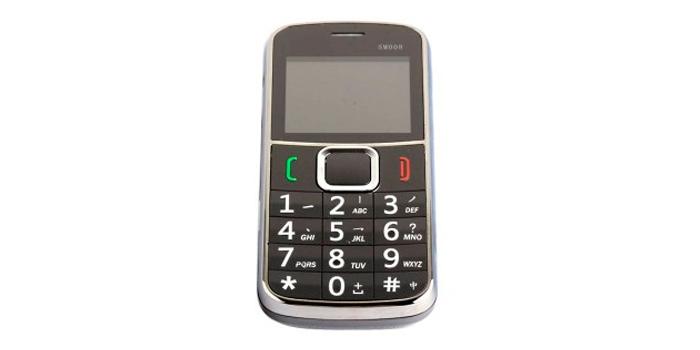 ¿Por qué el teclado del teléfono es así? | Teclado móvil