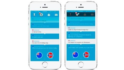 app traductor | speak and translate
