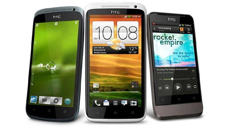 HTC historia