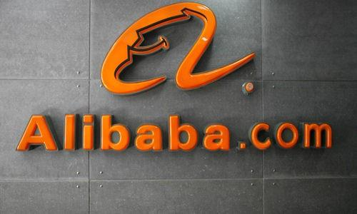 Alibaba vende coches a través de máquinas expendedoras