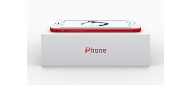características del nuevo iPhone RED