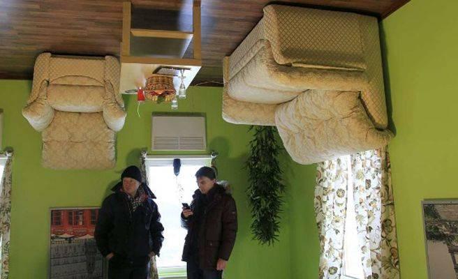 Interior de una casa invertida