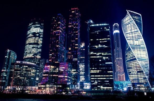 Edificios iluminados