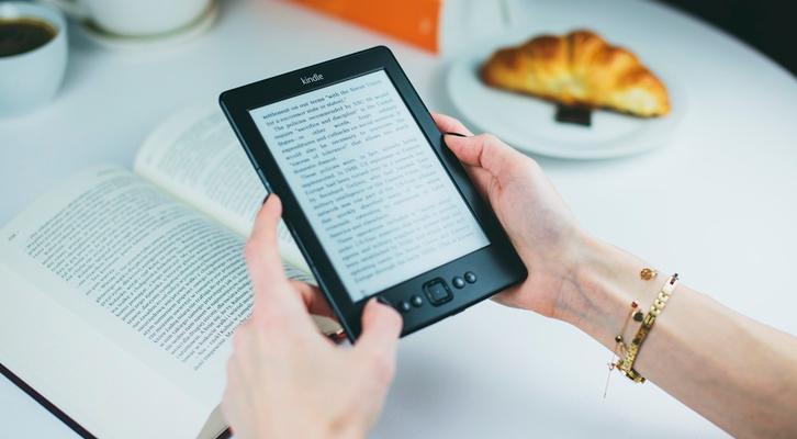 5 Libros gratuitos para emprendedores