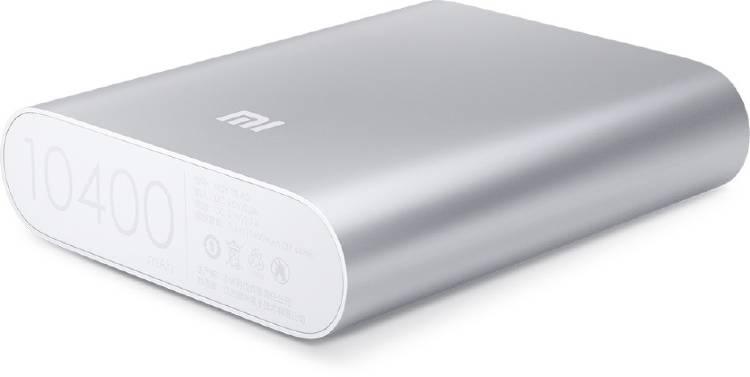 batería externa móvil | xiaomi mi