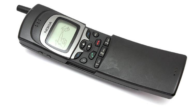 Nokia 8110 matrix Neo